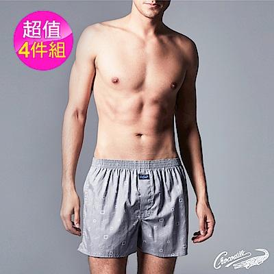 Crocodile鱷魚純棉印花平口褲4件組-灰色