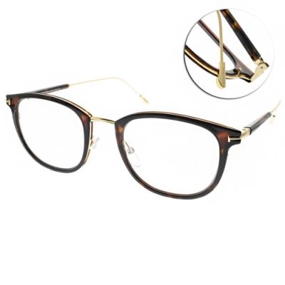 TOM FORD眼鏡 優雅雙色質感款/琥珀棕-金 #TF5612B 052