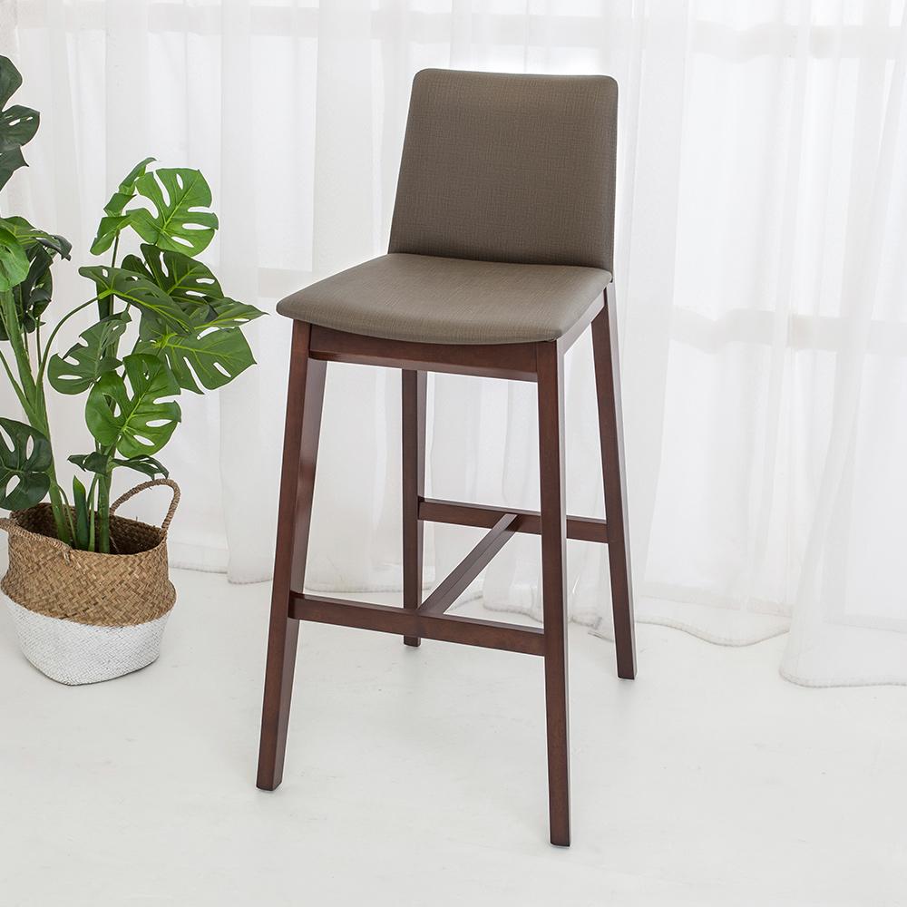 Bernice-森瓦實木吧台椅/吧檯椅/高腳椅(高)-48x57x100cm