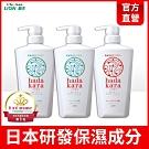 日本獅王LION 肌潤保濕沐浴乳 500ml 清新皂氛x2+茉莉玫瑰x1