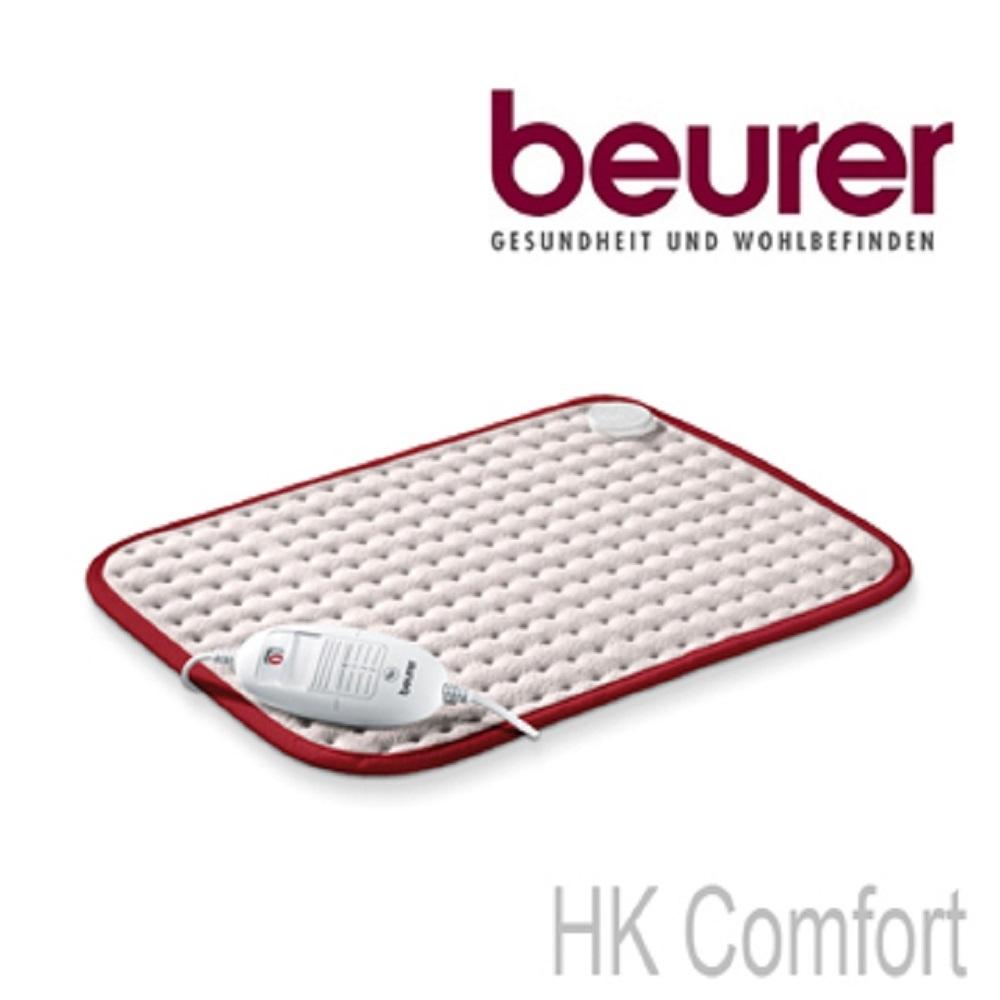 博依 beurer 舒活透氣型 熱敷墊 HK Comfort