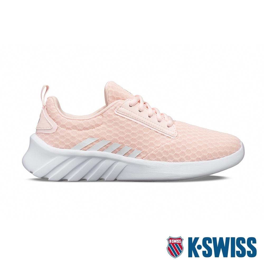 K-SWISS Aeronaut輕量訓練鞋-女-淺粉