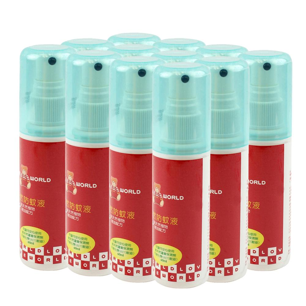 愛的世界 天然防蚊液60mlx12瓶/箱-台灣製-