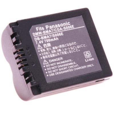 Kamera 鋰電池 for S006/DMW-BMA7