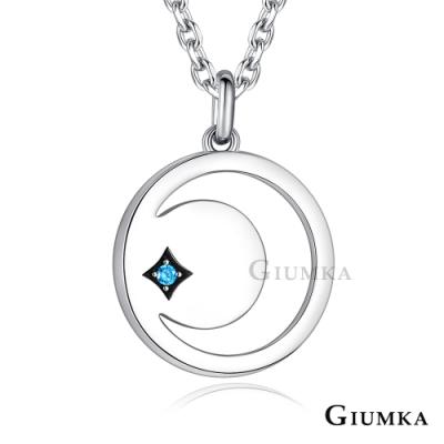 GIUMKA925純銀星月男女情侶項鍊愛在星月 單個賣場