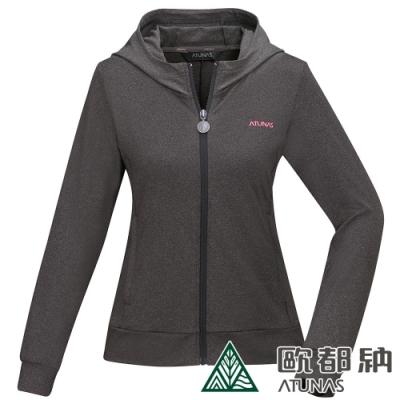 【ATUNAS 歐都納】女款活力彈性連帽保暖外套A2GA1908W麻花深灰