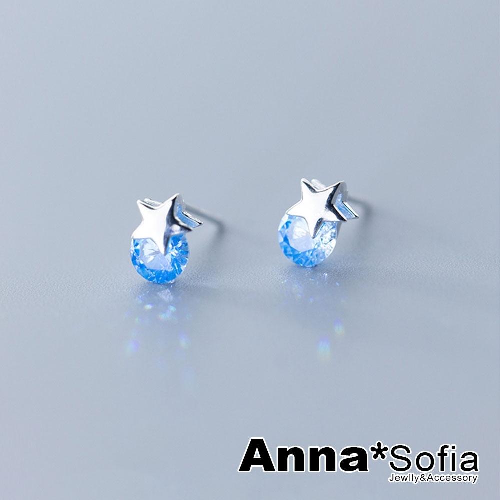 【3件5折】AnnaSofia 星垂海洋藍晶 925銀針耳針耳環(銀系)