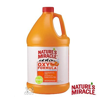 8in1 自然奇蹟 橘子酵素去漬除臭噴劑 128oz X 1罐