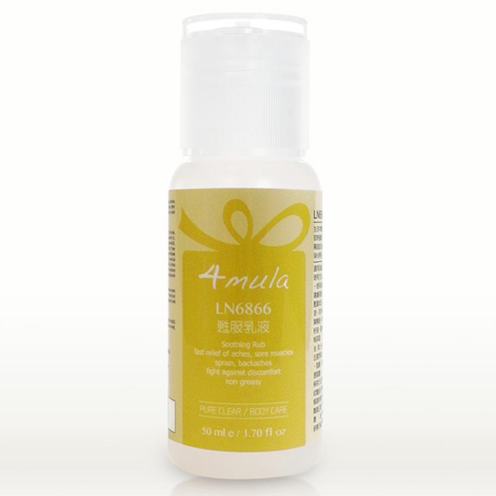4mula 膚慕蕾 身體清潔系列 芳香護手霜 (50ml)