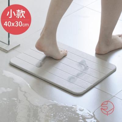 日本霜山 防潮防霉吸水速乾珪藻土浴室腳踏地墊(小)-灰40x30cm