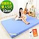 LooCa 抗菌防蹣防水10cm彈力記憶床墊 雙人 product thumbnail 1