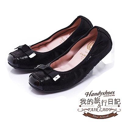 Fair Lady 我的旅行日記 光澤扭結芭蕾平底鞋 黑