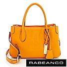 RABEANCO迷時尚系列牛皮兩用小手提包 橙