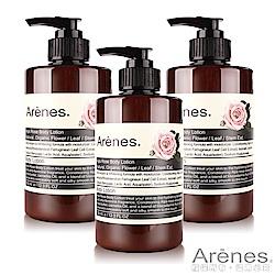Arenes 玫瑰香氛植萃身體乳霜三入潤膚組