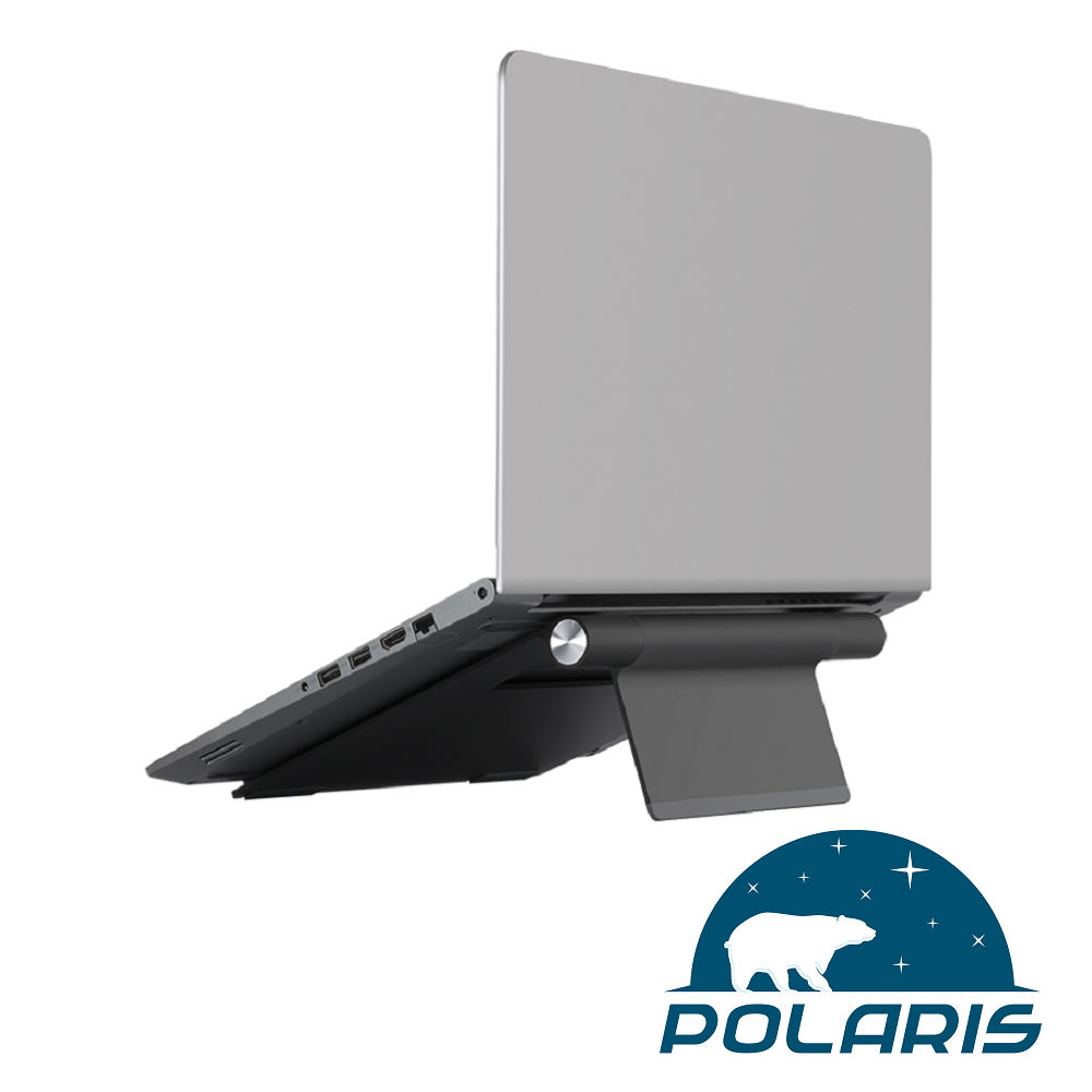 Polaris 全鋁合金 收折式 筆電架 ( Ultron-06 )