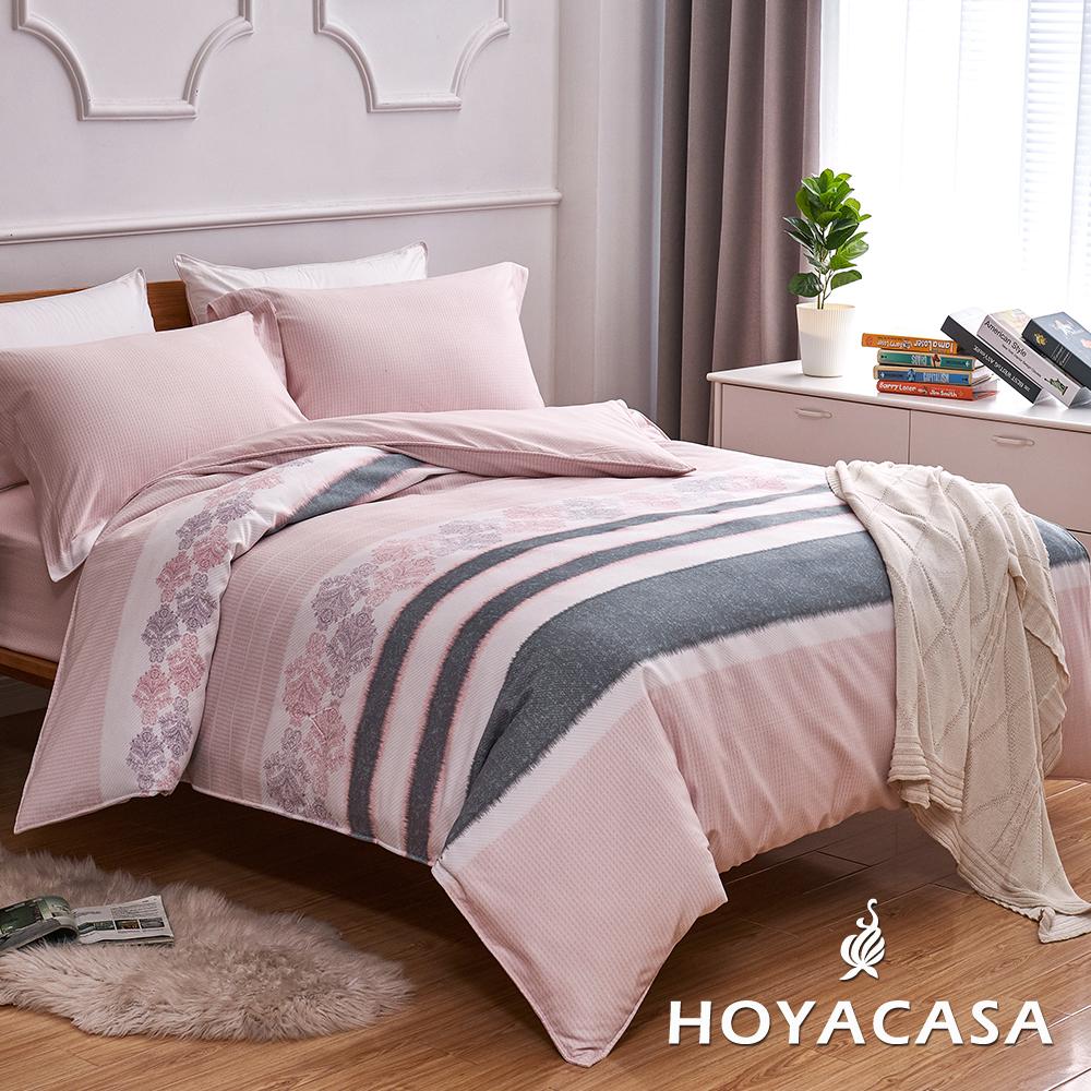 HOYACASA傑尼 加大四件式天絲柔棉兩用被床包組