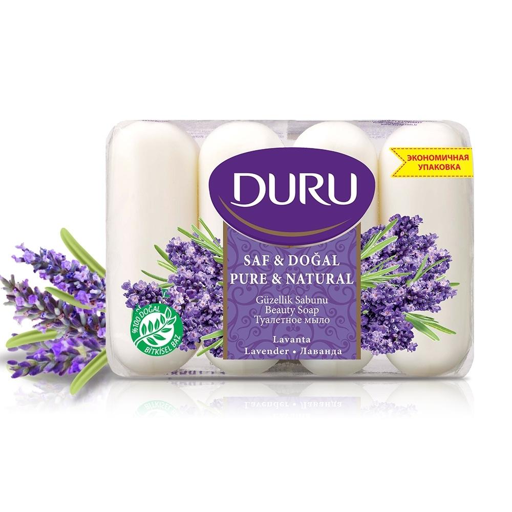 土耳其DURU 薰衣草植粹保濕香皂85g(4入/組)