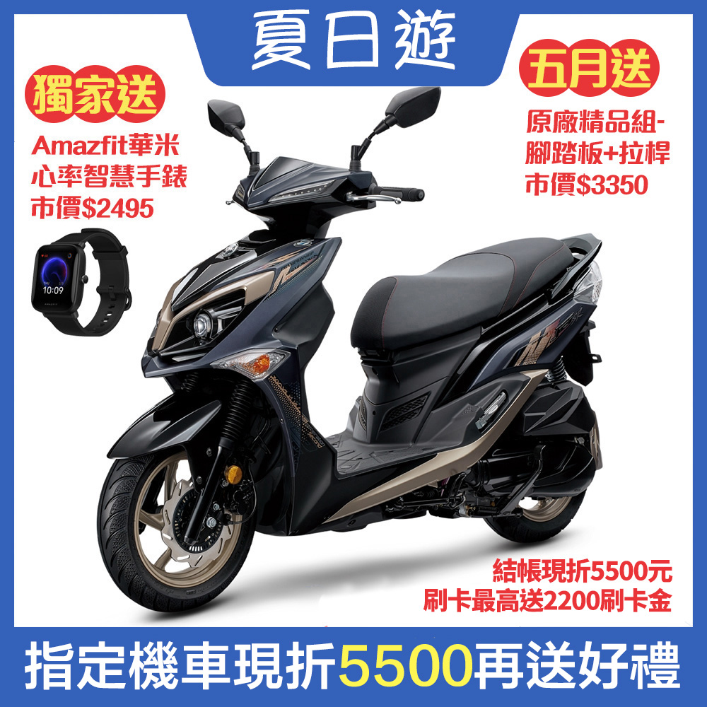 SYM三陽機車 JET SR 125 【七期】ABS雙碟 2021新車