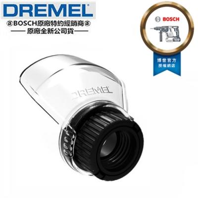 美國 精美牌 真美牌 DREMEL A550 防護罩 搭配 DREMEL 3000 8220 使用