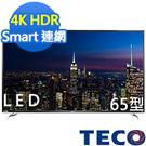 [無卡分期-12期]TECO東元 65吋 4K 連網液晶顯示器+視訊盒 TL65U1TRE