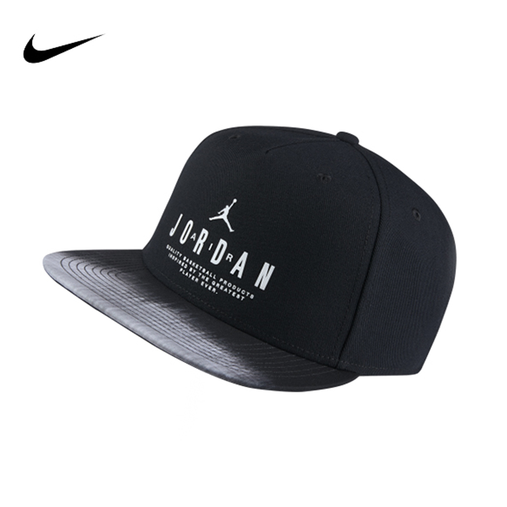 NIKE JORDAN 漸層棒球帽 834893-010