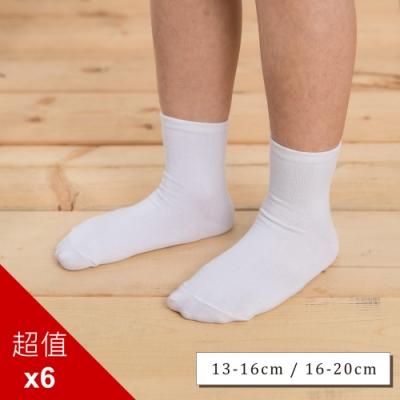 貝柔兒童精梳棉細針短襪_素面(6雙組)