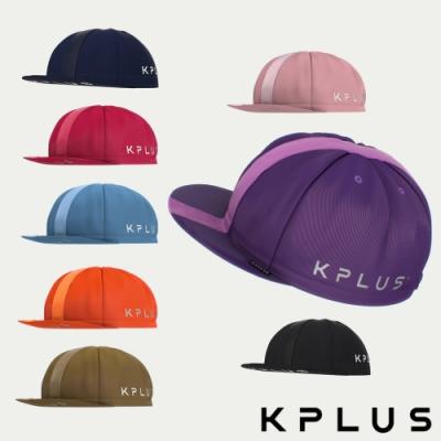 KPLUS Classic Caps經典挺版騎行小帽/單車小帽