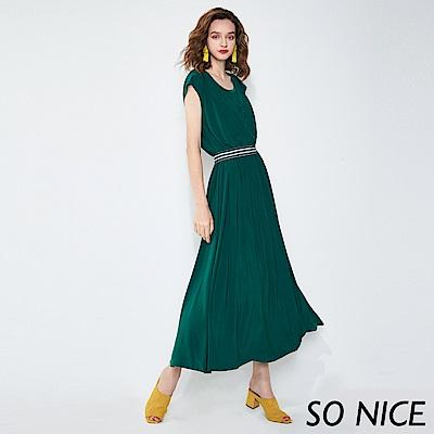 SO NICE休閒簡約假兩件長洋裝