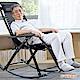 G+居家 無段式休閒躺椅-摺疊搖椅款(含坐墊) product thumbnail 2