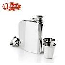 美國GSI Trad Flask Set 經典不鏽鋼酒壺