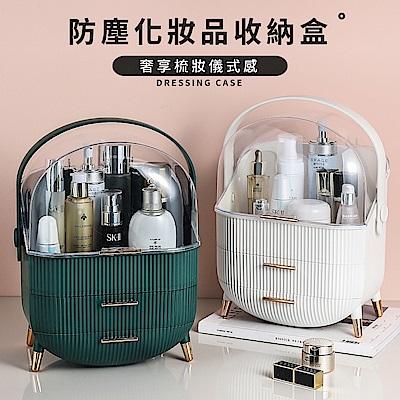 [限時下殺]IDEA-奢華美顏款化妝品收納盒