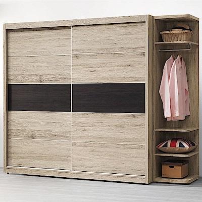 綠活居 利斯瑪7.1尺衣櫃(三抽屜+吊桿+穿衣鏡)-212x61.5x197.5cm-免組
