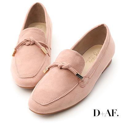 D+AF 秋氛輕著.小金飾綁結絨料樂福鞋*粉