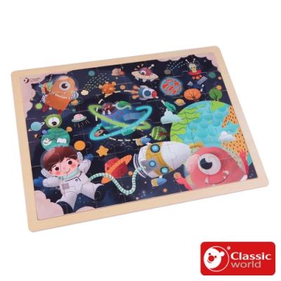 【德國 classic world 客來喜經典木玩】木製拼圖板-太空冒險《54259》