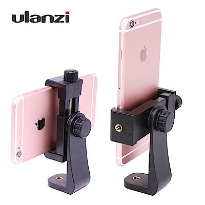 Ulanzi 360度 橫豎拍 手機夾