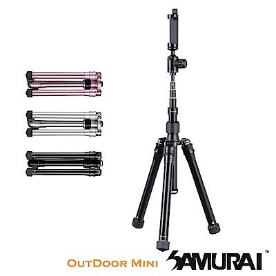 SAMURAI OutDoor Mini 1 偏心管五節三腳架