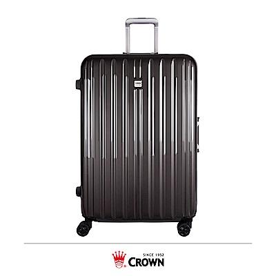 CROWN 皇冠  28吋 珠光鐵灰 手按紐 雙輪剎車鋁框箱