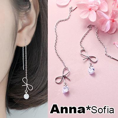 AnnaSofia 線結垂裸鑽長耳線 925銀針耳針耳環(銀系)