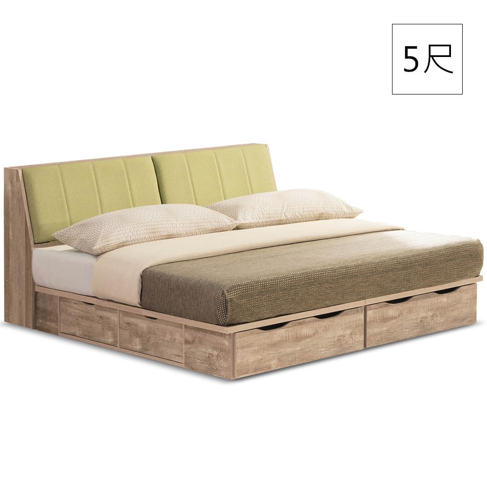 凱曼  弗瑞德原橡5尺收納雙人床組(床頭箱+六抽床底)-2件式