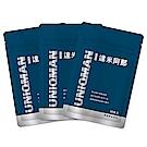 UNIQMAN 達米阿那 膠囊食品(3袋組)(30顆/袋)