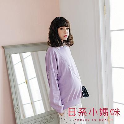 日系小媽咪孕婦裝-正韓孕婦裝 馬卡龍色系素面圓領下襬微開衩上衣