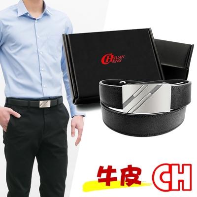 CH-BELT實用牛皮素材自動扣功能紳士皮帶腰帶(黑)