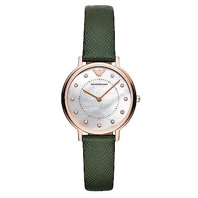 Emporio Armani 璀璨晶鑽時尚真皮手錶(AR11150)-珍珠貝X綠/32mm