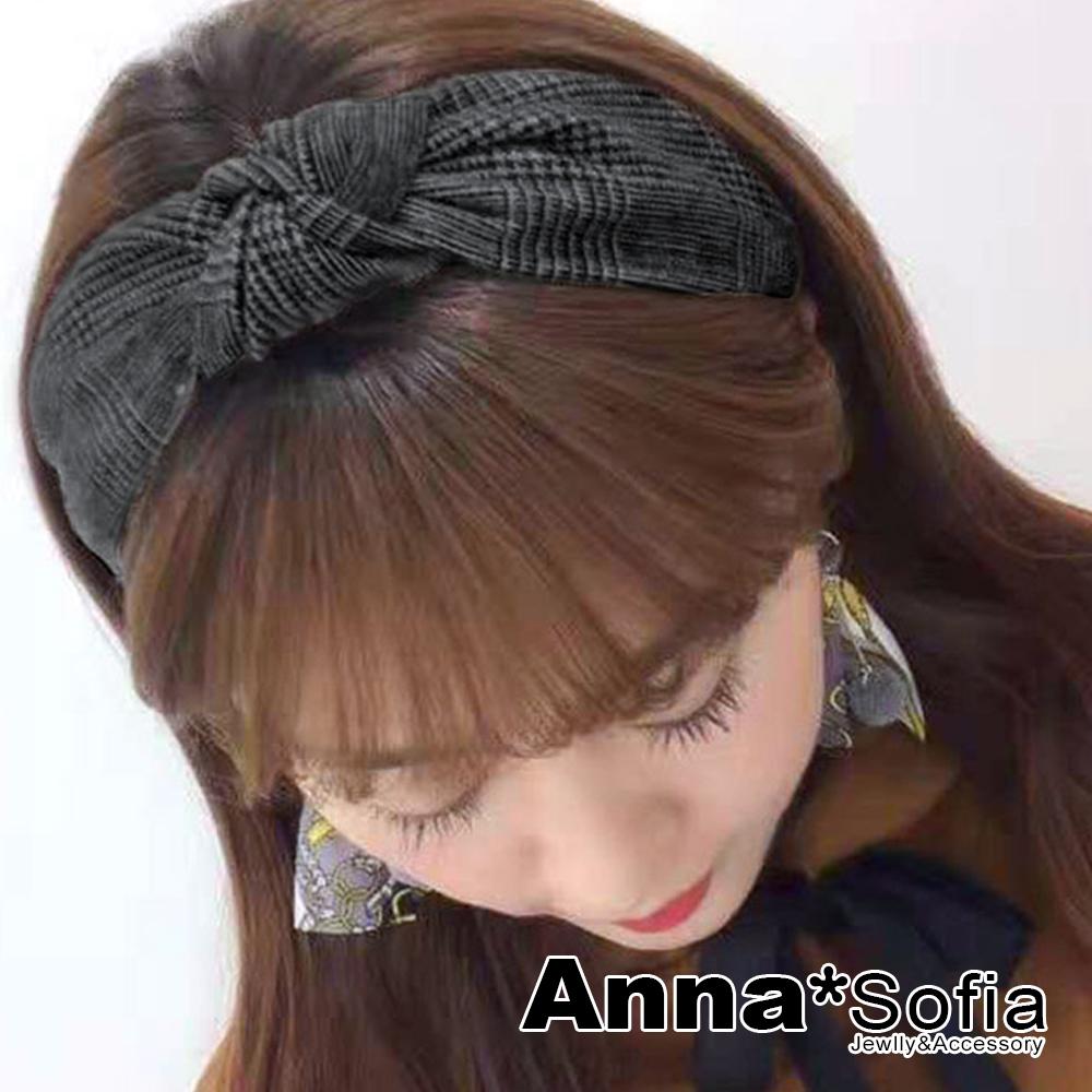 【2件7折】AnnaSofia 點細線格紋中央結 韓式寬髮箍(深灰系)