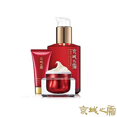 京城之霜牛爾 60植萃十全頂級全能乳+頂級精華霜(送潔膚霜旅行版)