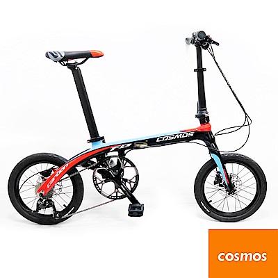 COSMOS FD-Z2碳纖維車架16吋9速碟煞折疊單車/小折-藍黑紅