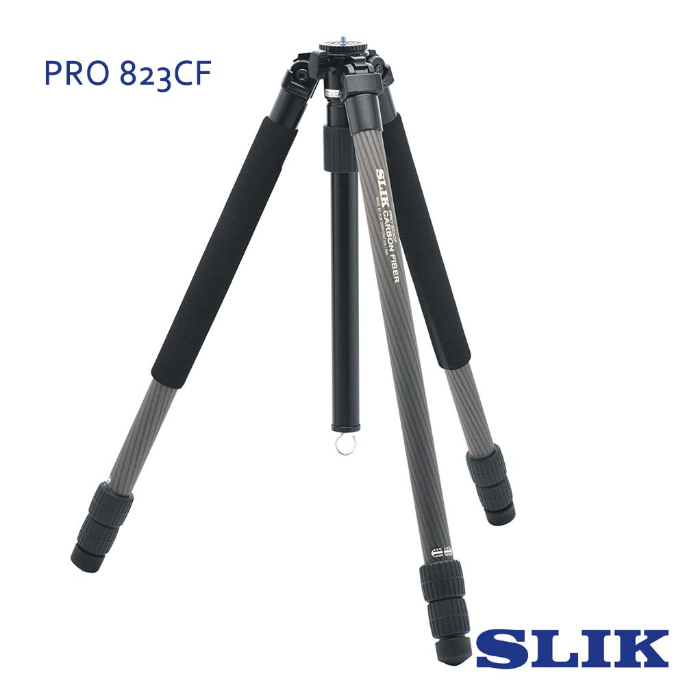 日本 SLIK Pro 823 CF 碳纖三腳架