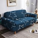 【歐卓拉】星願彈性沙發套-1+2+3人座