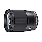 SIGMA 16mm F1.4 DC DN C 廣角大光圈鏡頭 (公司貨)