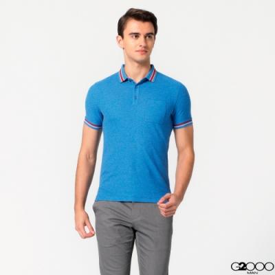 G2000素面網眼短袖T裇-藍色